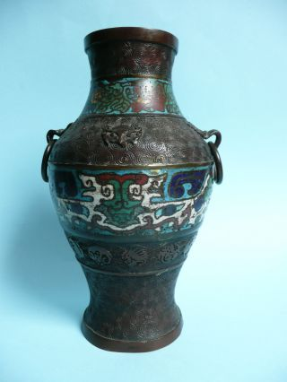 Antique 19th Century Chinese Champleve Vase. . . . . . . . . . . . . . . . . . . . . . . . . . . . .  Ref.  3700 photo