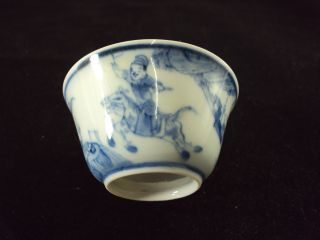 A Stunning Chinese Porcelain Cup,  Kangxi Period,  Perfect photo