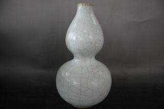 Rare Chinese Guan Porcelain Groud Vase photo