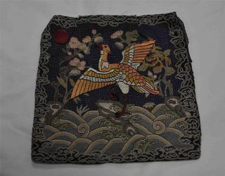 Chinese Antique Small Kesi Double - Faced Embroidery photo