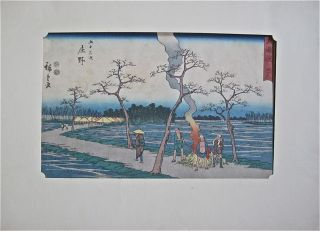 "Utagawa Hiroshige – Japanese Woodblock Print ""shono,  Station 46"" - photo"