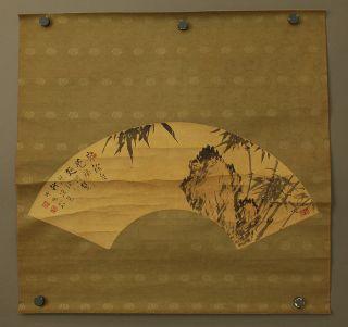 Japanese Honshi : Mizuta Chikuho