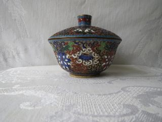 Antique Chinese Cloisonne Champleve Enamel Rare Open Work Ginger Jar Box Nr photo