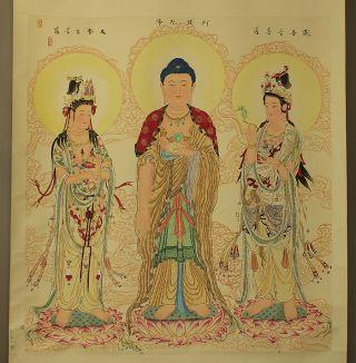 Chinese Big Hanging Scroll