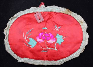 Antique Chinese Rare Beauty Embroidery photo