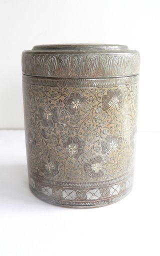 Antique Middle Eastern Lidded Pot.  Engraved Silver On Brass.  Ornately Decorated. photo