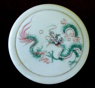 Two Antique Chinese