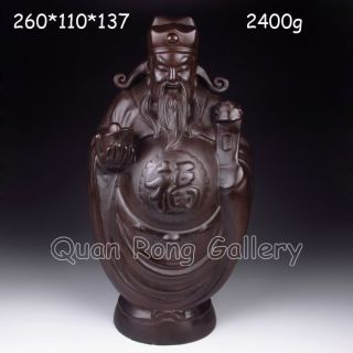 Chinese Hard Wood Statue - Fortune Taoism Deity Nr photo