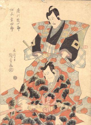 Japanese Woodblock Print Ukiyoe Kabuki Actor Samurais Picture Kunisada photo