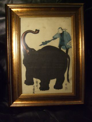 Ex Rare Antique Meiji 1863 Woodblock Signed Yoshitoyo Museum Frame Elephant Coa photo