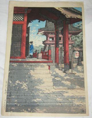 Kawase Hasui Woodblock Print - 1931 - Meguro Fudo - Do - Unframed photo