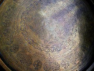 Huge Fine Islamic Tray Brass Cairoware Mamluk Persian Ottoman Calligraphy photo