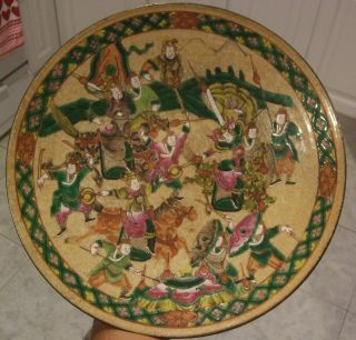 Rare Large Antique Hand Paint Kangxi Charger Plate - Horse - Signed Seal photo