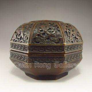 Chinese Bronze Incense Burner & Lid W Buddhism Treasure & Mark Nr photo
