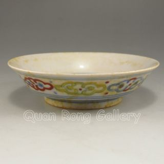 Chinese Porcelain Plate W Ming Dynasty Cheng Hua Mark Nr photo