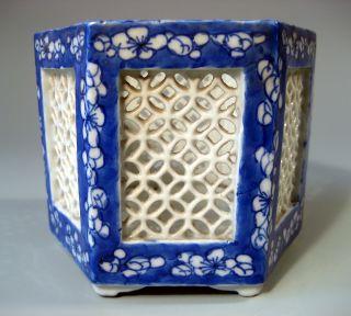 Japan Japanese Blue & White Hexagonal Reticulated Arita Cachepot Ca.  19th Century photo
