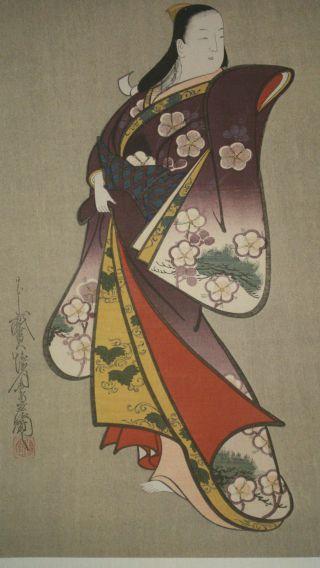 A Japanese Ukiyoe Beauty Style Set Of 3 Sheets photo