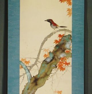Japanese Hanging Scroll: Antique