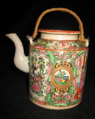 Wonderful Chinese Rose Medallion Tea Pot photo