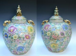 Pair Of Large Chinese Mille Fleur 1000 Flowers Ginger Jars W/ Foo Lion photo