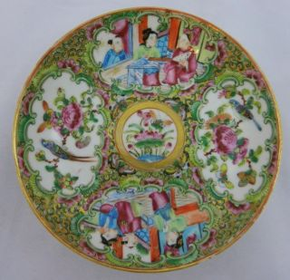 Antique 19th C Chinese Rose Medallion Plate Interior Family Scenes 2 photo