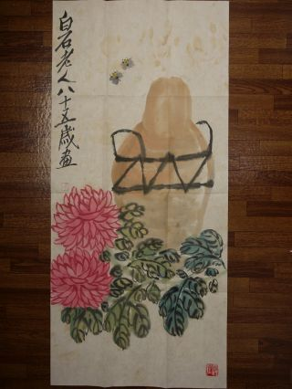 Chinese Painting & Scroll Makuri Only Paper W/booklet 2 photo