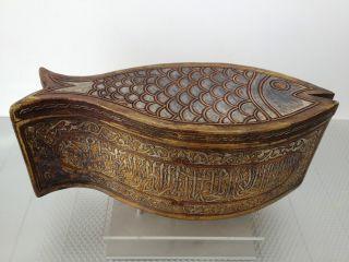 Big Islamic Mamluk Fish Shape Box Silver Brass Copper Cairoware Persian Ottoman photo