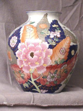 Chinese Polychrome Porcelain Vase,  Floral Design,  Brillant Colors. . .  Marked photo