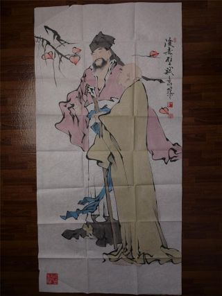 Chinese Painting & Scroll Makuri Only Paper W/booklet 1 范曽 photo