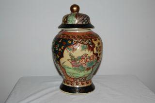 Vintage Japanese Ginger Jar With Lid Design L@@k photo