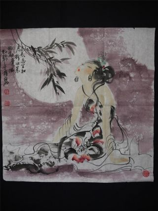 Chinese Painting & Scroll Makuri Only Paper Woman 3 photo