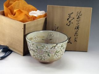 Japanese Tea Ceremony Sado Tea Bowl Cherry Blossoms W/signed Box Ware 1 photo