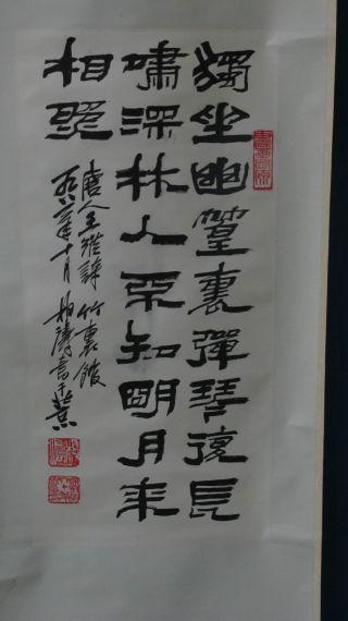 Chinese Hand Word Painted photo