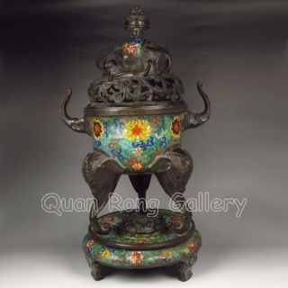 Chinese Cloisonne Incense Burner W Lid & Base Nr photo