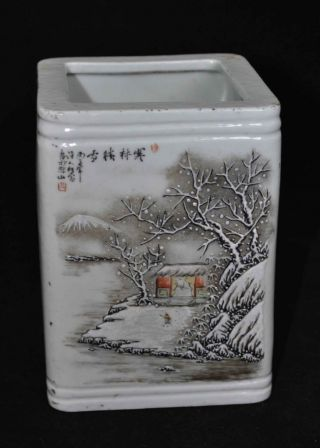 Chinese Porcelain Brush Pot With Painting,  Poem And Seal Mark. photo