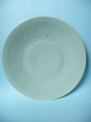 18th Century Chinese Celadon Charger Plate 13