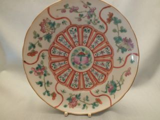 Chinese Porcelain Dish Painted With Stylised Floral & Pomegranate Centre 19thc A photo