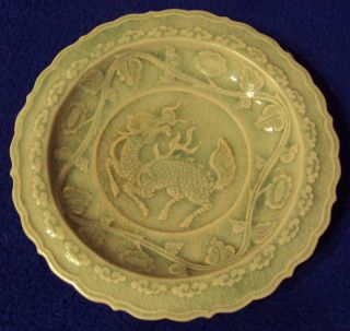 Rare Antique Green Celadon Signed Thai? Southeast Asian Dragon Plate photo
