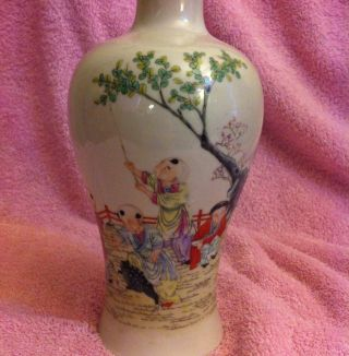 Antique Rare Porcelain Meiping Chinese Vase Must See photo