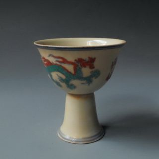 Chinese In Bucket Dragon Grain Your Pupil Cup All Hand - Made Porcelain景德镇valuable photo