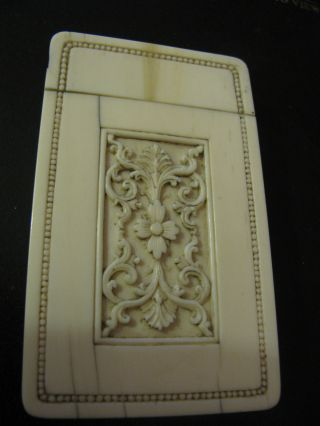 Fine Quality Meiji Period Carved Calling Card Case,  A/f photo