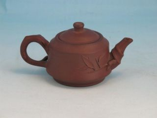 Old Signed Chinese Yixing Pottery Teapot 20th C Nr photo