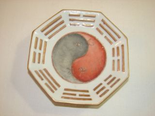 Chinese Asian Yin Yang Ying Koi Fish Hand Painted Bowl Signed Red Iron Marked photo