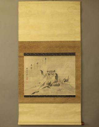 Japanese Hanging Scroll @b109 photo