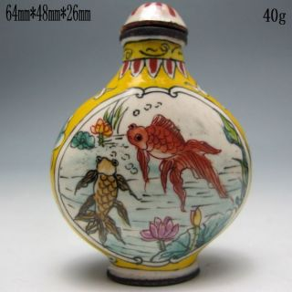 Chinese Cloisonne Enamel Snuff Bottle W Hand - Painted Fine Pattern Nr/pc1897 photo