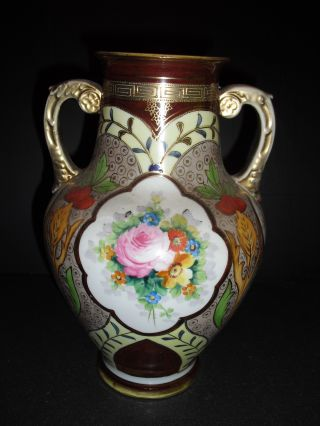 Nippon Porcelain Winged Vase photo