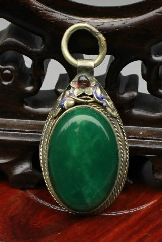 Old Chinese Hetian Deep Green Jade Hand - Carved,  Jadeite Pendant photo