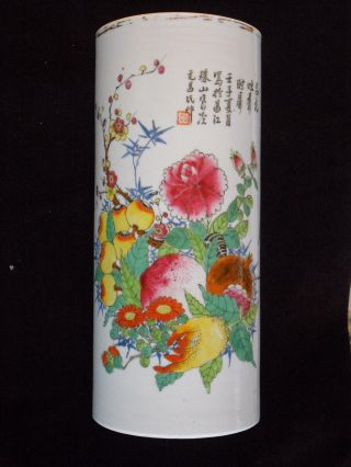 Late Qing - Early Republic Porcelain Hat Stand Cylinder Vase W/ Red Tonzhi Mark photo