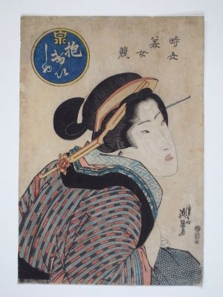 Beauty:eisen Japanese Woodblockprint photo