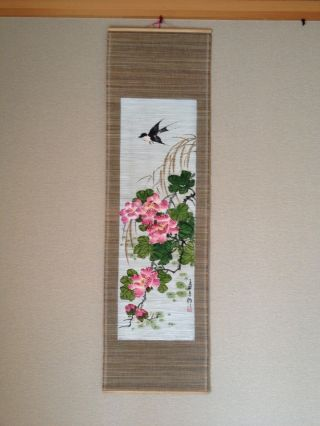 161 ~peony And Flying Swallow~ Antique Hanging Scroll photo